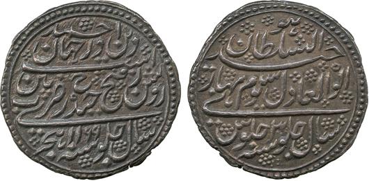 Lot 1619 - Princely States, Mysore, Tipu sultan, silver double rupee Patan, AH 1199 year 3. Estimate: £1,500-£2,000. Baldwin's image.