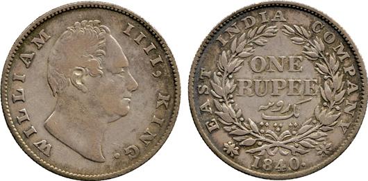 Lot 2362 - British India, silver rupee mule, 1840, obverse: William IV, reverse: Victoria. Estimate: £5,000-£8,000. Baldwin's image.