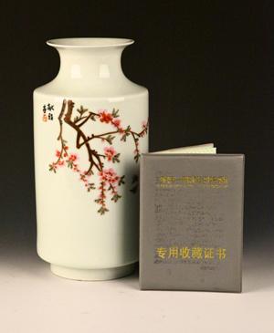 China Arts fine antiquities, decorative arts online auction Oct. 5