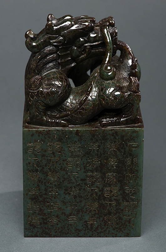 Lot 246: rare spinach green jade carved square dragon seal. Estimate: $2,000-$3,000. 888 Auctions image.