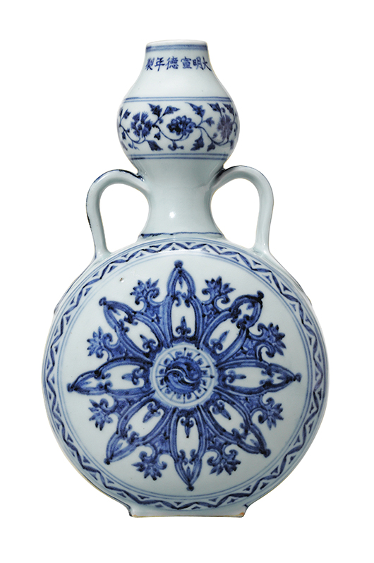 Ming dynasty moonflask, the most expensive item auctioned in Christie's Hong Kong sale benefiting London's Croydon Council, hammered HK$28.1 million. Courtesy Christie's Images Ltd. 2013.