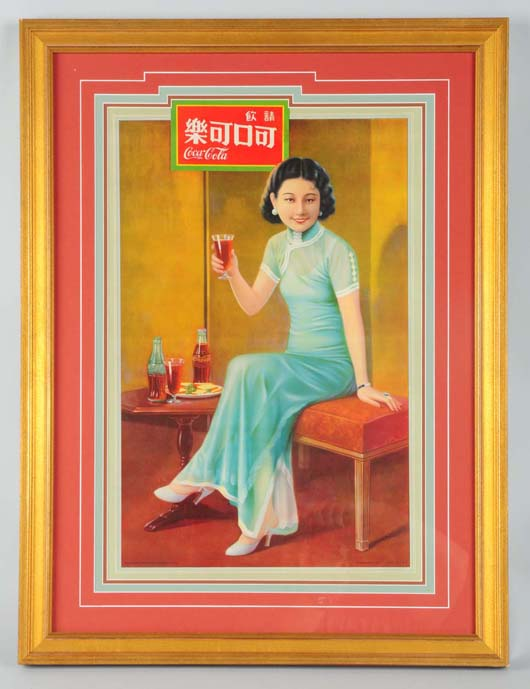 1936 Coca-Cola 'Chinatown' paper poster, 29¼ x 21¾in matted and framed under glass, $18,000. Morphy Auctions image.
