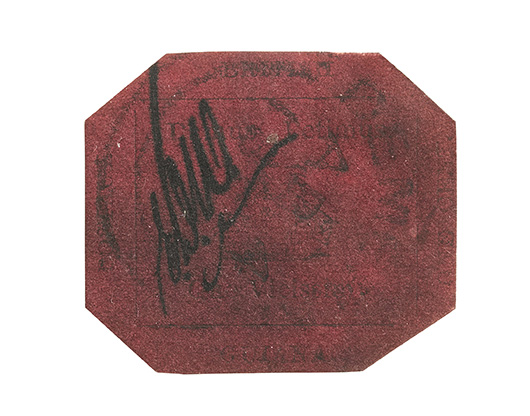 The British Guiana One-Cent Magenta, the world's most famous stamp. Estimate $10/20 million. Image courtesy of Sotheby's.