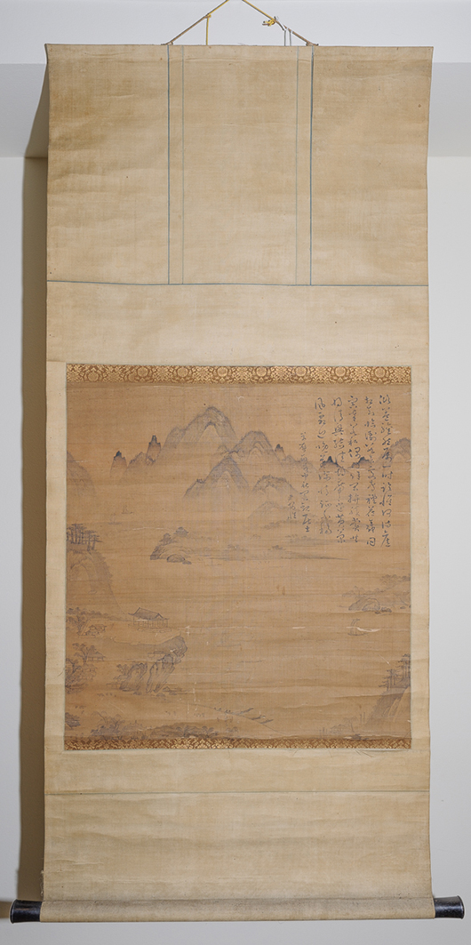 One of the Korean paintings found in the James Michener collection. Image courtesy of Honolulu Museum of Art.