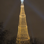 Shukhov Tower, Moscow. Image by Maxim Fedorov. This file is licensed under the Creative Commons Attribution-Share Alike 3.0 Unported license.