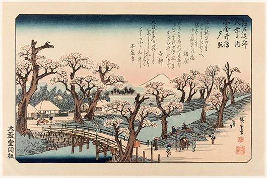 Hirsohige 'Evening Snow at Asuka-yama,' 1837. Estimate: $3,000-$5,000. PBA Galleries image.