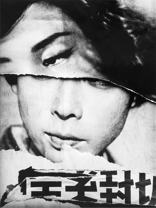 William Klein (b.1928), 'Tokyo, 1961,' gelatin silver print, printed no later than 1977, signed, titled and dated in pencil verso. Provenance: A gift from the photographer to the present owner. Estimate: £2,000-£3,000. Dreweatts & Bloomsbury Auctions image.