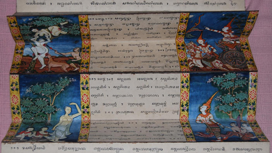 Buddhist manuscript attributed to the Cambodian culture, 83 separate sides to the folds. Joe R. Pyle Auction image