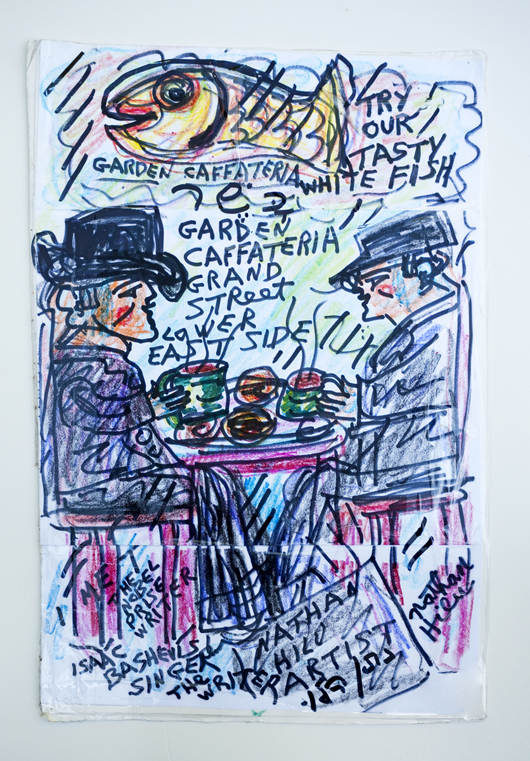 Nathan Hilu,'Garden Caffateria: Isaac Bashevis Singer.' Courtesy of the Yiddish Book Center.