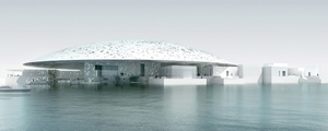 Model of the Louvre Abu Dhabi, which will open in December 2015. Image courtesy of Louvre Abu Dhabi.