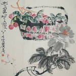 Ink and color on paper by Xu Linlu. Image courtesy of LiveAuctioneers.com archive and Maple Auction Galleries.