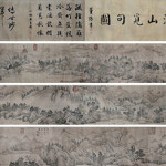 Ming Dynasty painter Dong Qichang created 'Poetic Landscape,' ink and color on paper, in 1621. It has nine emperors' seals, 10 collectors' seals, a frontispiece by Dong Gao, and colophons by Huang Li and Li Enqing. Estimate: $150,000-$200,000. Gianguan Auctions image