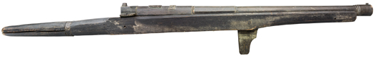 Rare south German heavy bronze wall gun (doppelhaken), dated 1525. Hand-ignited guns of this large size were intended to be fired from a stand or tripod carriage and served by two men as a piece of light artillery. Estimate: £6,000-7,000. Thomas Del Mar Ltd. image
