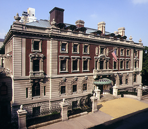 The Andrew Carnegie Mansion, home of the Cooper-Hewitt, National Design Museum. Image by Matt Flynn, courtesy of Wikimedia Commons. Thanks.
