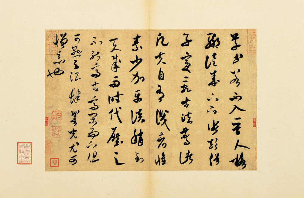 Chinese calligrapher Mi Fu (1051-1107) created this work as a discourse about the cursive style of the art during the Song dynasty. This example is in the National Palace Museum in Taipei. Image courtesy of Wikimedia Commons