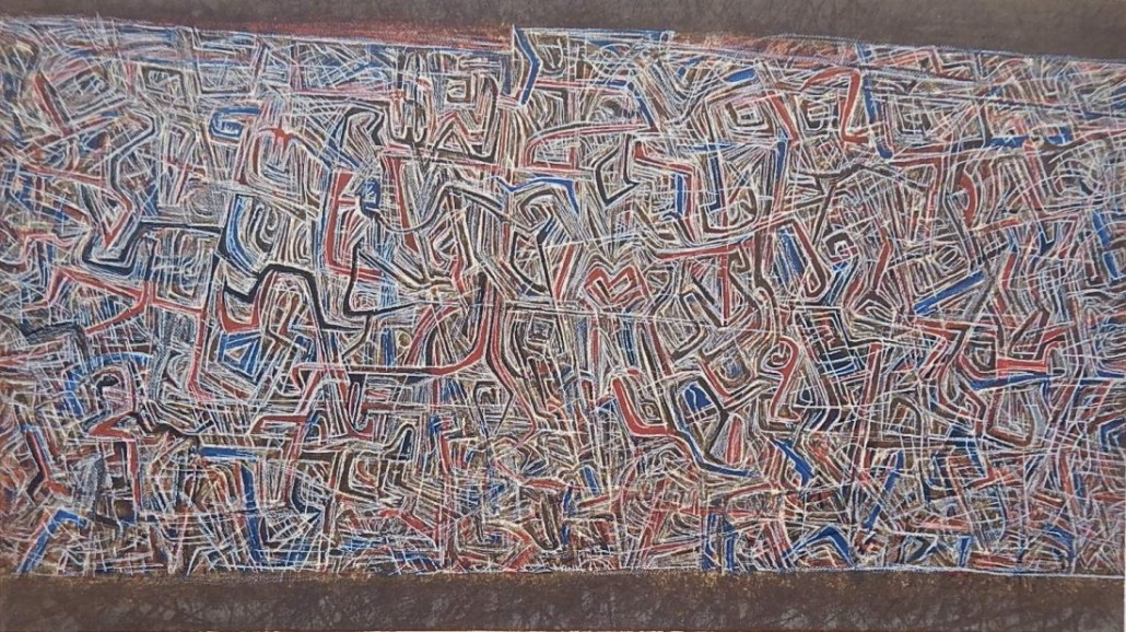 A Mark Tobey lithograph. Image courtesy of LiveAuctioneers.com archive.