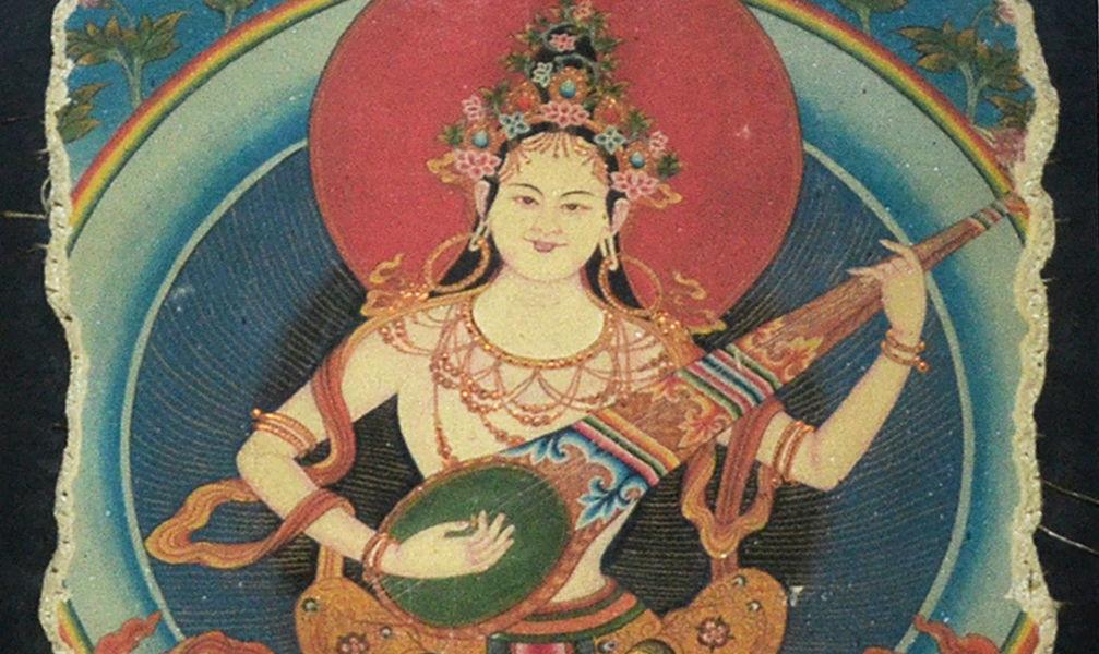 Gianguan