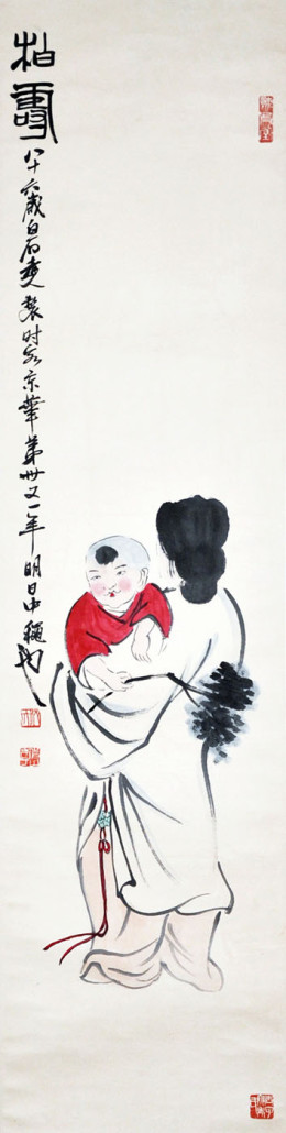 Longevity, a 1942 work by Qi Baishi. Inscribed and signed 'Baishi,'with four artist seals. Estimate $150,000-$200,000