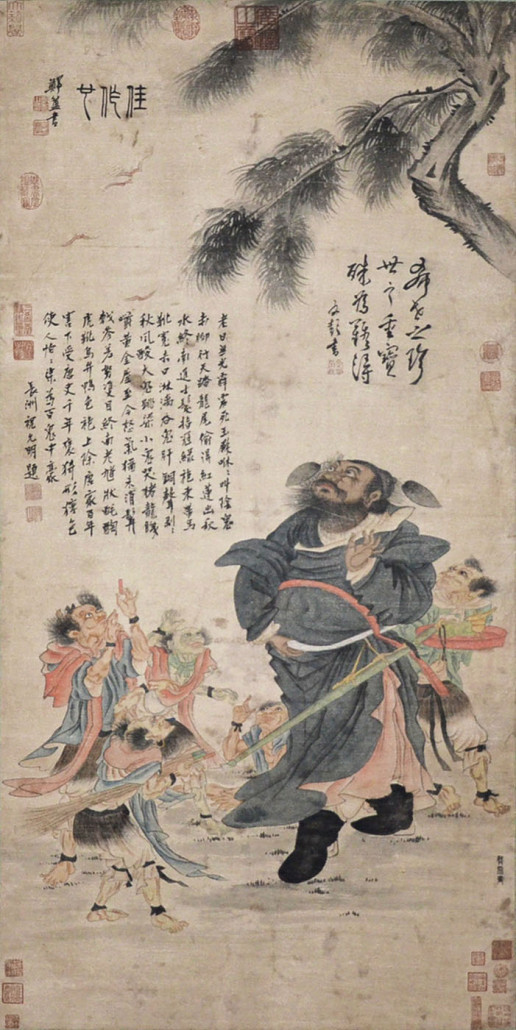 Gong Kai Draws on a Bat for Good Fortune, by Gong Kai (1222–1307) leads the paintings. Signed by the artist with eight Emperors Seals, 12 collectors seals, and colophons by Weng Peng and Zheng Fu. Estimated at $1.3 million to $2.8 million