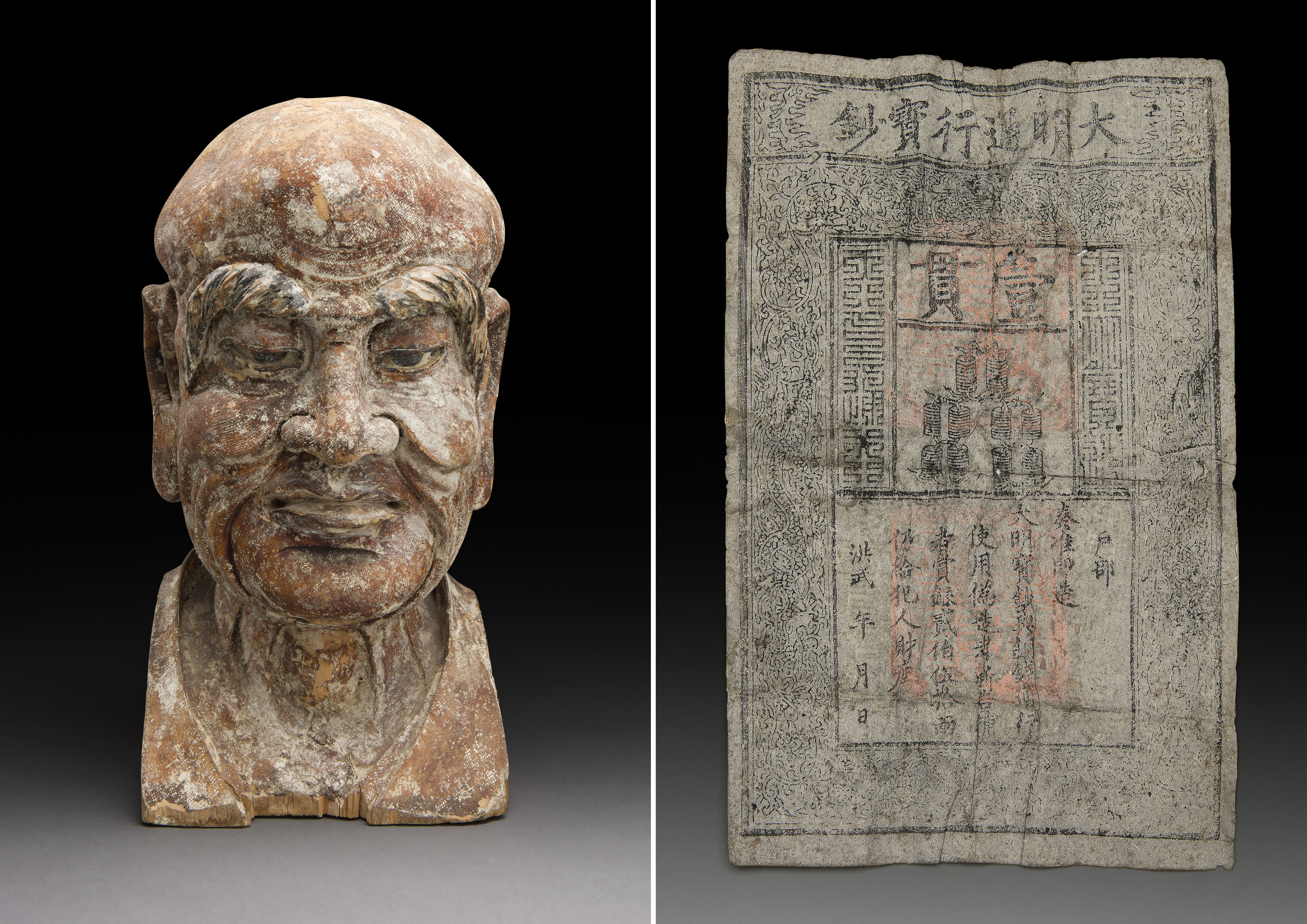 Ming Dynasty Banknote Found in Sculpture, Record Price for Nike Sneakers, and More Fresh News