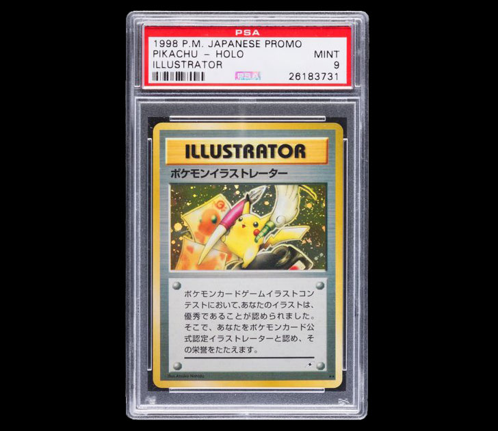 Pokemon Pikachu Illustrator promo hologram card, headed to auction next month at Heritage. Image courtesy of Heritage Auctions