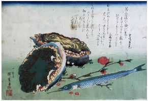 Japanese woodblock prints auction June 11 travels from traditional to modern