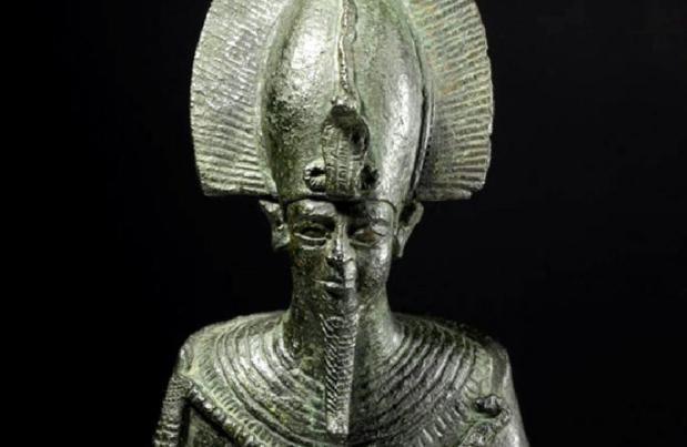 antiquities ethnographic