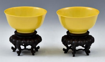 Capping a year of good fortune with Chinese antiques Dec. 2-3