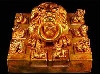 Rare Chinese artworks up for bid at Quan Rong Gallery Feb. 17