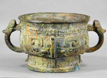 Bruneau & Co. tags archaic vessel brightest star in April 6 sale