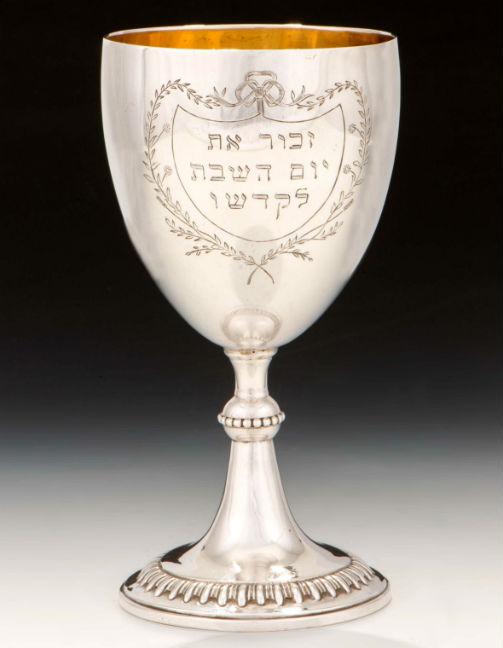 early American Judaica