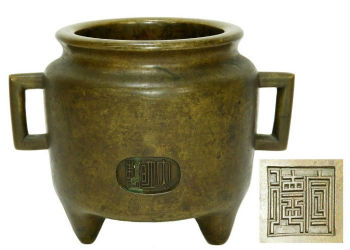 Chinese Qing Dynasty censer soars to $30,000 at Bruneau & Co.
