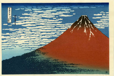 Scenic Japan revealed in vintage woodblock print auction Oct. 27
