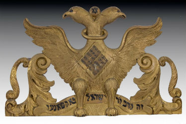 Rare Judaica to be offered by J. Greenstein & Co. Dec. 8