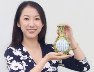 Sworders auctions £1 Chinese vase from charity shop for £484K