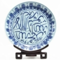 estate of porcelain kingpin