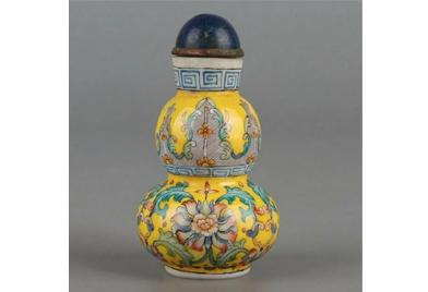 Pax Romana Apr. 26 auction surveys Art of Asia: Antiquity to Present Day