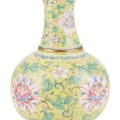 Chinese imperial vase