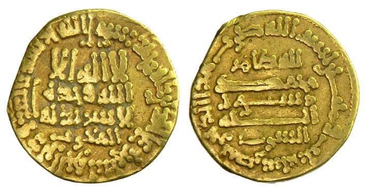 early Islamic gold coins