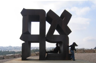 Art, artifacts on display for Israel Museum reopening
