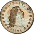 Stack's Bowers owns coin auction record