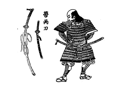 Katana swords: forging an ancient spirit