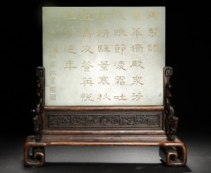 Chinese collections comprise Oakridge auction Nov. 14-15
