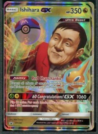 Rare Pokemon trading card tops $50K at Weiss Auctions