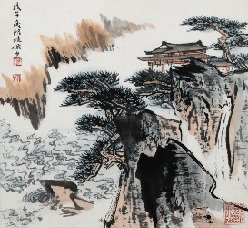 Christie's toasts Chinese New Year with online auction Feb. 5