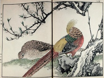 Japan's finest woodblock prints offered in online auction Feb. 24