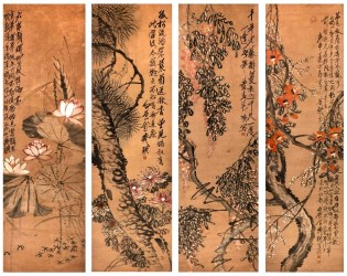 Hindman plans 3 days of Asian art sales in March