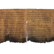 Psalms section of a Dead Sea scroll.