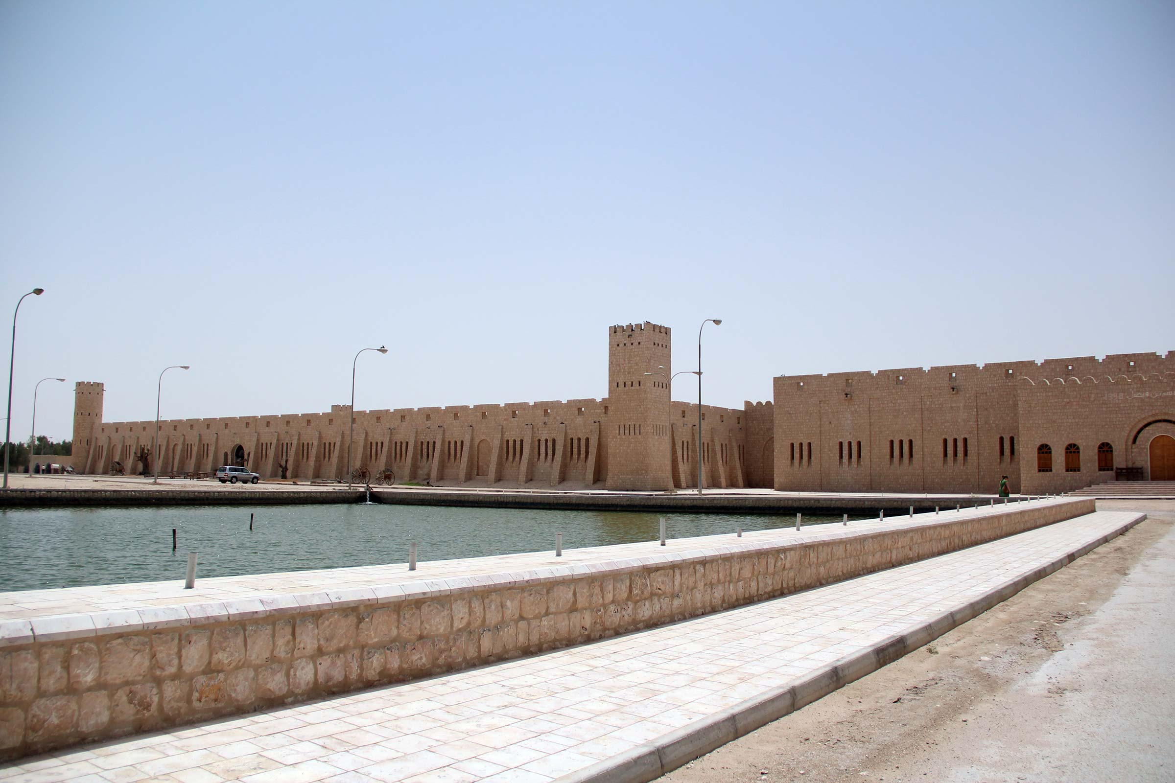 After outcry, Israeli museum calls off sale of Islamic art