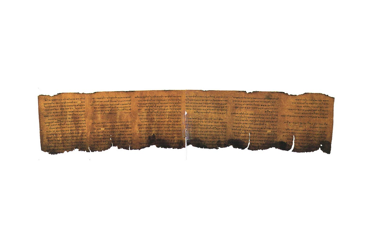 Psalms section of the Dead Sea Scroll. This work is in the public domain in its country of origin and other countries and areas where the copyright term is the author's life plus 70 years or fewer. Courtesy Wikipedia